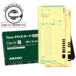 AMANO Time P@CK(6欄印字) カードB 純正品