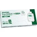 AMANO Time P@CK(4欄印字) カードB 純正品