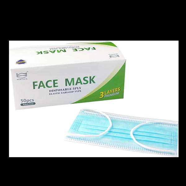 使い捨て3層マスク